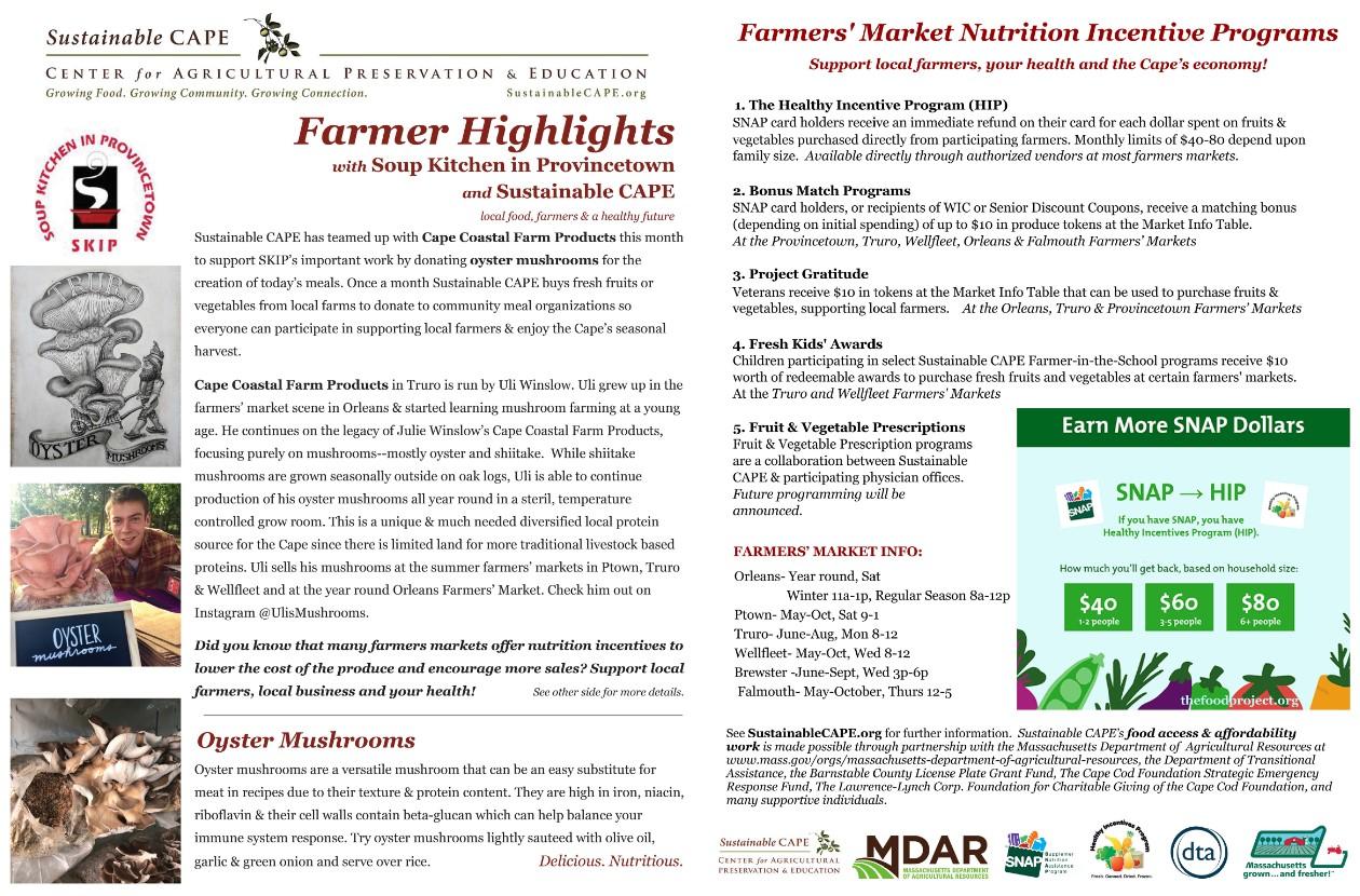 February SKIP & Cape Coastal Farmer Highlight